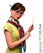 Купить «Funny teacher with a pointer isolated on white», фото № 17195544, снято 15 ноября 2018 г. (c) easy Fotostock / Фотобанк Лори