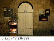 Купить «Hannukah at the old city of Jerusalem», фото № 17236828, снято 11 декабря 2018 г. (c) easy Fotostock / Фотобанк Лори