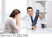 Купить «smiling male doctor in white coat looking at x-ray», фото № 17252192, снято 3 февраля 2015 г. (c) Syda Productions / Фотобанк Лори