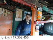 Купить «Жилище старателя на золотом прииске на краю Земли», фото № 17302456, снято 12 ноября 2014 г. (c) Free Wind / Фотобанк Лори