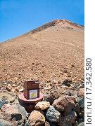 Купить «packs deposit down volcano», фото № 17342580, снято 19 января 2020 г. (c) easy Fotostock / Фотобанк Лори