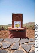 Купить «packs deposit», фото № 17347680, снято 19 января 2020 г. (c) easy Fotostock / Фотобанк Лори