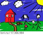 Купить «Happy Family», фото № 17366984, снято 31 марта 2020 г. (c) easy Fotostock / Фотобанк Лори