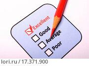 Купить «customer satisfaction», фото № 17371900, снято 25 января 2020 г. (c) easy Fotostock / Фотобанк Лори