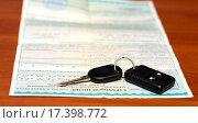 Купить «Insurance of car.», фото № 17398772, снято 4 апреля 2020 г. (c) easy Fotostock / Фотобанк Лори
