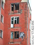 Фрагмент старого заброшенного жилого дома в стиле конструктивизма для рабочих Электрозавода (2015 год). Стоковое фото, фотограф Алёшина Оксана / Фотобанк Лори