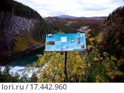 Купить «Sign showing Murray River System in Alberta», фото № 17442960, снято 3 июля 2020 г. (c) easy Fotostock / Фотобанк Лори