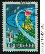 Купить «postage stamp», фото № 17451916, снято 17 июля 2019 г. (c) easy Fotostock / Фотобанк Лори