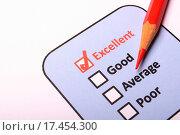 Купить «customer survey», фото № 17454300, снято 25 января 2020 г. (c) easy Fotostock / Фотобанк Лори