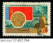 Купить «postage stamp», фото № 17457764, снято 19 июня 2019 г. (c) easy Fotostock / Фотобанк Лори