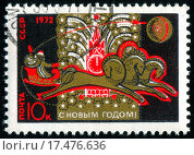 Купить «postage stamp», фото № 17476636, снято 17 июля 2019 г. (c) easy Fotostock / Фотобанк Лори