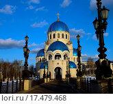 Купить «Temple with dark blue domes.», фото № 17479468, снято 30 марта 2020 г. (c) easy Fotostock / Фотобанк Лори