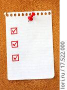 Купить «Torn Page on Noticeboard», фото № 17522000, снято 25 января 2020 г. (c) easy Fotostock / Фотобанк Лори
