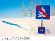 Купить «Funny signpost in snowdrift», фото № 17547248, снято 18 сентября 2018 г. (c) easy Fotostock / Фотобанк Лори