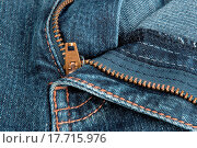 Купить «Jeans zipper.», фото № 17715976, снято 4 июля 2020 г. (c) easy Fotostock / Фотобанк Лори