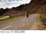 Купить «Travelling by bicycles», фото № 17802080, снято 22 июля 2019 г. (c) easy Fotostock / Фотобанк Лори