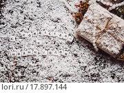 Купить «С Рождеством и Новым годом! Буквы на искусственном снеге, подарок, украшения», фото № 17897144, снято 27 декабря 2015 г. (c) Инга Макеева / Фотобанк Лори