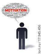 Купить «Motivation», фото № 17945456, снято 4 апреля 2020 г. (c) easy Fotostock / Фотобанк Лори