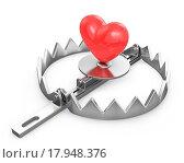 Купить «Red heart in a bear trap», фото № 17948376, снято 10 декабря 2019 г. (c) easy Fotostock / Фотобанк Лори