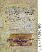 Купить «Древняя чаша и надпись на пергаменте», иллюстрация № 17995896 (c) Elizaveta Kharicheva / Фотобанк Лори
