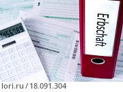 Купить «Inheritance tax return for», фото № 18091304, снято 18 ноября 2018 г. (c) easy Fotostock / Фотобанк Лори