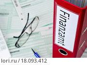 Купить «Documents for the tax office», фото № 18093412, снято 18 ноября 2018 г. (c) easy Fotostock / Фотобанк Лори