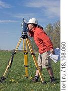 Купить «Surveyor at Work», фото № 18108060, снято 20 мая 2018 г. (c) easy Fotostock / Фотобанк Лори