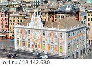 Palazzo San Giorgio, Genoa. Стоковое фото, фотограф Silvia Crisman / easy Fotostock / Фотобанк Лори