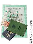 Купить «Российские и советские документы», фото № 18153948, снято 25 октября 2015 г. (c) Алёшина Оксана / Фотобанк Лори