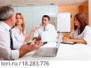 Купить «Business team», фото № 18283776, снято 19 сентября 2018 г. (c) easy Fotostock / Фотобанк Лори