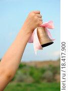 Купить «The hand with a bell», фото № 18417900, снято 4 июня 2020 г. (c) easy Fotostock / Фотобанк Лори