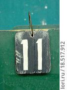 Купить «number tag, eleven», фото № 18517912, снято 21 сентября 2019 г. (c) easy Fotostock / Фотобанк Лори