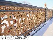 Резной элемент моста. Стоковое фото, фотограф Елена Чегодаева / Фотобанк Лори