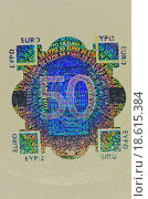 Купить «hologram protection on 50 euro banknote», фото № 18615384, снято 10 декабря 2019 г. (c) easy Fotostock / Фотобанк Лори