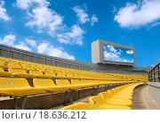Купить «stadium under the sky», фото № 18636212, снято 21 сентября 2019 г. (c) easy Fotostock / Фотобанк Лори