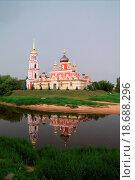 Купить «christian orthodox church», фото № 18688296, снято 19 августа 2018 г. (c) easy Fotostock / Фотобанк Лори