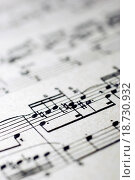 Купить «Old musical sheet´s fragment.», фото № 18730932, снято 13 июля 2020 г. (c) easy Fotostock / Фотобанк Лори