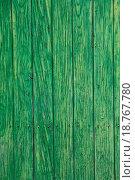 Купить «Green paint peeling from a wooden panel door. Aged texture», фото № 18767780, снято 20 февраля 2019 г. (c) easy Fotostock / Фотобанк Лори