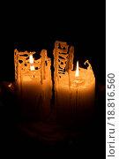 Купить «Candles», фото № 18816560, снято 11 декабря 2018 г. (c) easy Fotostock / Фотобанк Лори