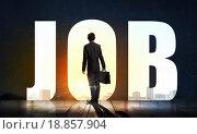 Купить «Work hard to achieve your goals», фото № 18857904, снято 14 июля 2020 г. (c) Sergey Nivens / Фотобанк Лори