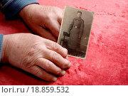 Купить «Hands with photo», фото № 18859532, снято 22 июня 2018 г. (c) easy Fotostock / Фотобанк Лори