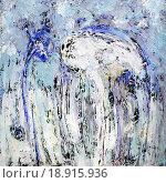 Купить «Абстракция в холодном колорите», фото № 18915936, снято 12 ноября 2014 г. (c) Elizaveta Kharicheva / Фотобанк Лори