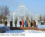 Купить «Ледовые скульптуры в Парке Победы в Москве», эксклюзивное фото № 18931548, снято 5 января 2010 г. (c) lana1501 / Фотобанк Лори