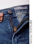 Купить «zip», фото № 19019284, снято 4 июля 2020 г. (c) easy Fotostock / Фотобанк Лори