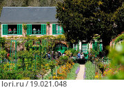 the house of Monet in Giverny. Стоковое фото, фотограф Hallé / easy Fotostock / Фотобанк Лори
