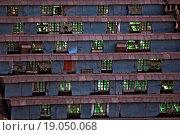 Купить «Working units of digvijay mill in chinchpokli area known Worli Bombay  Mumbai ; Maharashtra ; India 2-May-2009», фото № 19050068, снято 19 августа 2018 г. (c) easy Fotostock / Фотобанк Лори