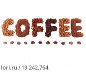 """Надпись """"coffee"""" из разновидностей растворимого кофе. Стоковое фото, фотограф Юрий Елисеев / Фотобанк Лори"""