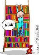 Купить «baby boy climbing on bookcase», фото № 19288368, снято 4 июля 2020 г. (c) easy Fotostock / Фотобанк Лори
