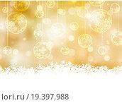 Купить «Elegant christmas background. EPS 8», фото № 19397988, снято 16 декабря 2018 г. (c) easy Fotostock / Фотобанк Лори