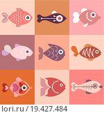 Купить «Fishes», фото № 19427484, снято 17 января 2018 г. (c) easy Fotostock / Фотобанк Лори